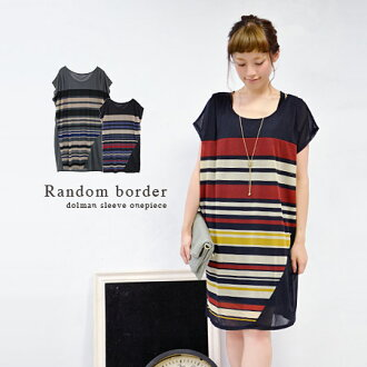 The multi-horizontal stripes dress of an adult collar worn for a calm impression. The width of the body that is wide in a sleeve short quietly. It is length / midi length / Lady's /fs3gm ◆ random horizontal stripe Georgette chiffon dolman one piece in /