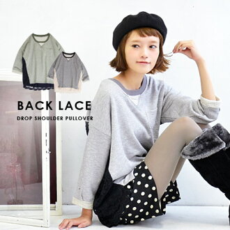 The seven minutes sleeve pullover where a back was changed to in a weak race to a casual sweat shirt. The ♪◆ Rei Bach yard race sweat shirt pullover which can enjoy the MIX design of the rough + lady in a dropped shoulder sleeve silhouette relaxedly