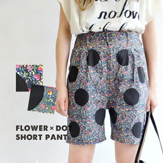 An exquisite balance of floral and polka! Shorts using unique fabrics. Tuck into the deep rise kimaru wearing in high-waisted shorts-length / women's / denim style ◆ Colloquy x ボールドットツイルタック shorts