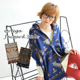 Format stole Ortega's pattern of ethnic Jacquard weaving made natural. Twist poncho with attached pins are OK ◎ rug(hizakake) or blanket as winter muffler and had accessories ◆ with kilt pin オルテガジャカードラージ stall