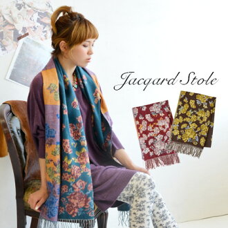 Enjoy faces different table in the back, 2-WAY floral scarf. With lively design topped with rose border plus color code ◎ throw or blanket fee instead is recommended! / Women 's/shawl ◆ ローズジャガードラージ stall