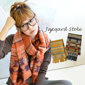 Ethnic geometric designs painted in Jacquard weaving, stall. Soft brushed material is warm and can be used to wrap your and rug(hizakake) broadsheet size and had Ortega pattern / accessories / cold / gadgets and native patterns ◆ エスニックボーダージャガードラージ stall