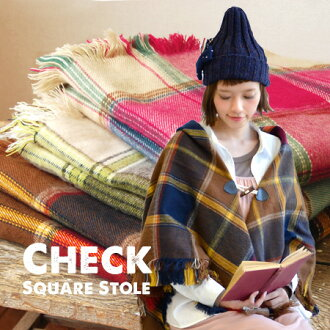 Brushed check pattern Duffle stall cosy populace arranged poncho toggle button to keep in touch. Worked as a scarf or blanket ◎? / at-home / small / fringe / cold / gadgets ◆ 2-WAY toggle buttons with チェックスクエア stall