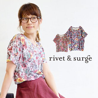 Atmosphere to the floral prints, Opal cutting, a little different from the usual floral Tee! fit body line moderately thin short sleeve t-shirt ◆ rivet and surge ( rivet & surge ): オパールペイントフラワードロップショルダー T shirt