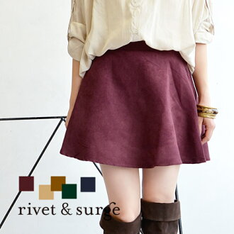 Gentle curved feel slack mini-length flared skirt. フェイクスウェード material to a unique classy! Only behind West GM specifications ◆ rivet and surge ( rivet & surge ): フェイクスエードフレアミニ skirt