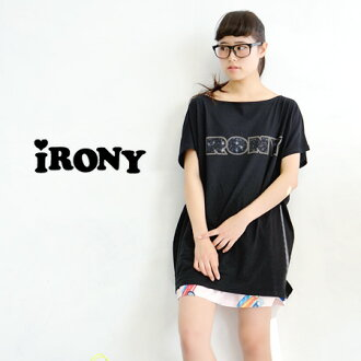 The heteromorphic T-shirt dress which space pattern was drawn on in a logo of IRONY. Yul さが of the dolman sleeve is cool to an opened boat neck aside boldly! For / cut-and-sew / three-quarter sleeves /7 sleeve /04-13WH-03 ◆ irony (irony): Galaxy IRONY lo
