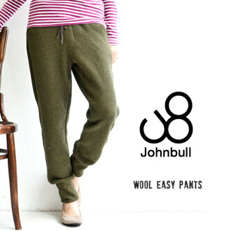 A feeling of dignified relaxation. The on the small side tapered pants using the dual-layered knit material. Deepen to waist rubber; ◎ /WOOL EASY PANTS/Women/ long length / pencil underwear / relaxation / pear place /fs3gm ◆ Johnbull (John Bull) easy ris