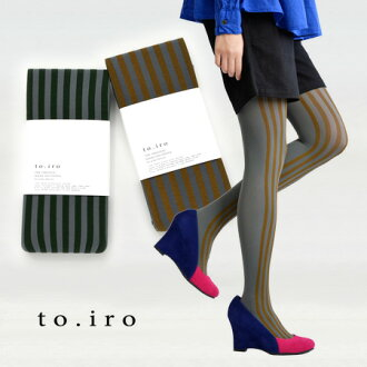 Though it is individual, it is easy to put it together. Adult is stripe pattern tights of the colors. Thickness and elastic tights cloth / footware / socks /80 denier / womens miscellaneous goods / Lady's / tube socks /toi13-ts019 ◆ to.iro (トイロ) stripe tights without the translucency