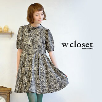 Classical, leapt a little retro, high neck & waist high switching pattern dress. Elegant Desing materials with smooth ♪ ◆ w closet ( ダブルクローゼット ): レトロチェックデシンハイネックパフスリーブワン piece