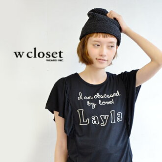 Embroidered logo Tee sleeve and shakes is cute, compact size. Compact promote a sizing is the main inner active ◎ pullover ◆ w closet ( ダブルクローゼット ) :Layla ステッチロゴバタフライスリーブ T shirt