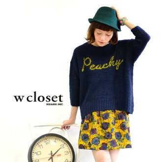 Retro, Lady fluffy Boucle knit casual logo MIX ♪ slightly high neck this year seems points ◎ ユルめ in silhouette and long sleeves that can be worn ◆ w closet ( ダブルクローゼット ) :Peachy ブークレーニットドロップショルダープル over