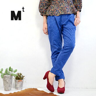 Classical floral design long underwear expressed with a texture. A pattern design of embroidering it with a feeling of irregularity is not too sweet casually; ◎ / cropped pants / pencil underwear ◆ Mt (M tea): Emboss arabesque flower stitch tapered pants