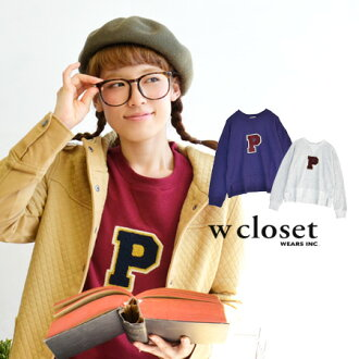 A college is sporty, and ♪ uses a fleece pile sweat shirt of the sweet knitting in an emblem logo light like swelling. Relaxedly & shortish length / long sleeves / shortstop length /fs3gm ◆ w closet (double closet): P emblem sweat shirt dropped shoul