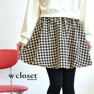 The plover checked pattern miniskirt that of superior grade is classical. Atmosphere ♪ / Lady's ◆ w closet (double closet) slightly nostalgic in a lattice pattern slightly bigger to the sweet め flare silhouette which fully gathered: Cross-woven lattice f