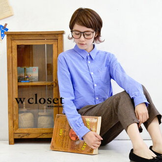 It is Cutch re-feeling in chambray Ikuji of the moderate tension and thickness! Lady's shirt / blouse / collared shirt / plain fabric / long sleeves ◆ w closet (double closet) of th