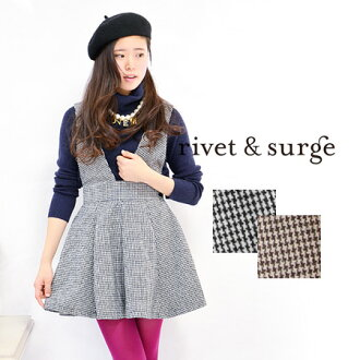 """The flared skirt which opens to a bit big shoulder string gently. Sleeveless one piece / salopette skirt / all-in-one ◆ rivet and surge (rivet and serge) of the plover checked pattern raising material which """"is the retro"""" which wants to be idle"""