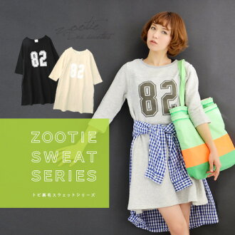 """The A-line dress that """"82"""" logos were greatly printed. Casual design lady's thin オニ fleece pile three-quarter sleeves seven minutes sleeve sweat shirt ◆ Zootie (zoo tea) based on a football T-shirt: Black kite fleece pile sweat shirt logo print"""