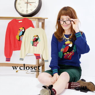 Animal pattern knit spring winter long sleeves ◆ w closet (double closet) for a lot of southern country mood ♪ short length thin sweater Lady's women of a colorful bird motif: Tropical bird light knit shortstop pullover