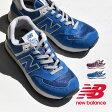 【クーポンで20%OFF】【送料無料】22.0cmから26.5cmまで!クラシカルなデザインで取り入れやすいカジュアルスニーカー。 ニューバランス レディース メンズ 婦人靴 運動靴 GREEN BLACK BEIGE NAVY GRAY◆New Balance(ニューバランス)ML574[FBF&VG&VN&FBG&FBY]