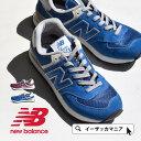 スニーカー【送料無料】22.0cmから26.5cmまで!クラシカルなデザインで取り入れやすいカジュアルスニーカー。 ニューバランス レディース メンズ 歩きやすい 痛くない 運動靴 GREEN BLA