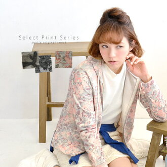 With the sweat shirt which is casual in feminine floral design! Fleece pile parka long sleeves Lady's haori light outer Gobelin tapestry-like cut-and-sew ◆ Zootie (zoo tea) of a convenient double zip in the spring and summer: In particular! ☆☆ sand flowe