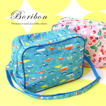 Boribon(ボリボン)幼稚園バッグ