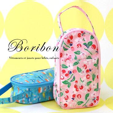 Boribon(ボリボン)シューズバッグ