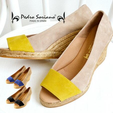 精緻的雙色麂皮黃麻鞋底露趾涼鞋【上質のスウェードをバイカラージュートソールオープントゥサンダル】