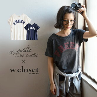 Logo print Tee short sleeves レディースカットソートップスレタードロゴ T casual clothes spring and summer spring clothes ◆ Zootie (zoo tea) X w closet (double closet) a logo item to be worried about is a limited item, and to be able to use in ♪ constant seller: FREEK T-shirt