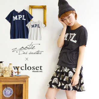 Logo print Tee short sleeves レディースカットソートップスレタードロゴ T casual clothes sp
