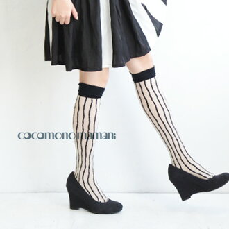 The high sox which feature a rough line such as the handwriting. The step where moderate translucency is a lady direction stripe pattern Lady's socks womens socks long length miscellaneous goods accessory horizontal stripes regular socks ◆ cocomono maman