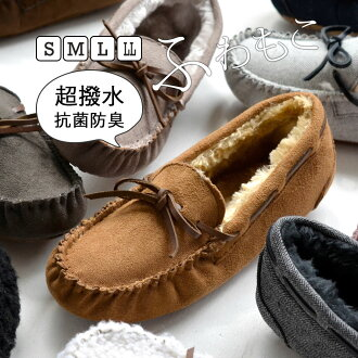 women's shoes Sheepskin suede moccasin casual pumps autumn/winter • Zootie : Fake mouton moccasin shoes