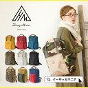 リュックサック日本製 デザインと素材が選べる リュック 。ハンドバッグでも使える! バックパック デイパック ユニセックス メンズ レディース 鞄 バッグ A4 通勤 通学 おしゃれ 大人 ◆Hang Minor(ハンマイナー)FOUNTAIN 2WAYリュックサック