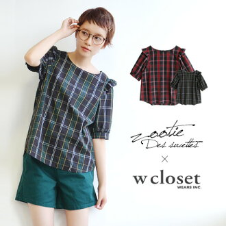 The checked pattern half-length sleeves shirt that a frill is sweet quietly. ♪ lady's short-sleeved five minutes sleeve spring and summer tops ◆ Zootie (zoo tea) X w closet (double closet) positive with the atmosphere that the checked pattern of the calm
