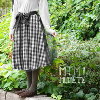 The long skirt with the big ribbon belt which stacked Jyr in a gingham check. Maxiskirt length long length Lady&#x27