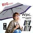 男性にもおすすめの大きめサイズ&シックなカラーリングの折り畳み傘♪ 折りたたみ 雨傘 メンズ レディース ユニセックス 男女兼用 レイングッズ 梅雨◆w.p.c(ワールドパーティー):マニッシュファブリック 折りたたみ傘