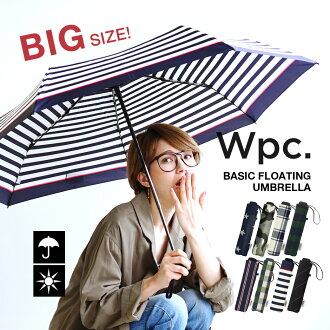能從條紋,横條紋選當格子花紋折疊式的傘!對男性,也推薦的男人氣的較大男子女子大小&彩色環♪折疊雨傘雨具女士男女兩用男女兼用雷恩貨物◆折疊蕭灑纖維傘