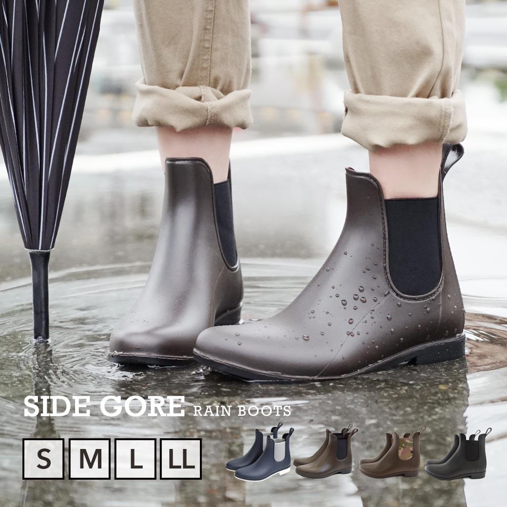 ブーツ レインシューズ 【リンネル 掲載】スマートなデザインで、晴れの日も履きたい サイド…...:e-zakkamania:10046995