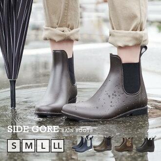 本賽季的智慧印象是必不可少的說戈爾設計 !橡膠部件隨季節性甚至與橡膠靴女士雨齒輪頭鞋雨季雪 ◆ 說戈爾短雨鞋的女人的鞋子的顏色模式