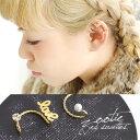 選べる「LOVE」のロゴ or 大粒パールビーズのイヤーアクセサリー。耳に負担がかかりにくい柔らかなワイヤータイプ。