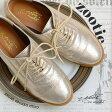【リンネル 掲載】メンズライクな雰囲気漂う レースアップシューズ レディース 婦人靴 ローヒール ローファー メタリック 合皮 おじ靴 通年◆zootie(ズーティー):ゴールド&クロコ オックスフォードシューズ