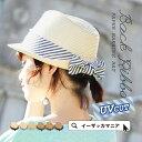 麦わら帽子 デザイン レディース ファッション ストロー