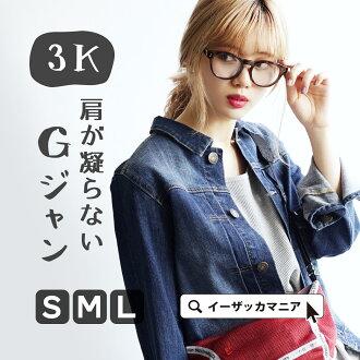 如果 SL M 彈力牛仔布,牛仔很容易移動這樣 ! 婦女的外衣牛仔夾克外套長袖 g 吉恩靛藍夏天 ◆ zootie (SETI): 軟牛仔夾克