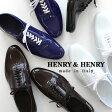 雨 の日にも履きたい ラバー レースアップシューズ ◎ レディース キャンディ 靴 スニーカー オックスフォードシューズ レインシューズ レイングッズ 白 黒 ◆HENRY&HENRY(ヘンリー&ヘンリー)CANDY