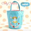 ペットボトルやB5ノートも楽々入る手提げ鞄!サブバッグやキッズバッグ、ママバッグにも最適の肩掛けバッグ♪Tender★Mini tote bag。