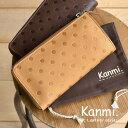 新色追加!使い込むほどに風合いが変化し、愛着の沸く 本革 を使用した ドット柄 長財布 。