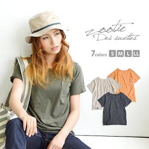 ポケット ワンポイント シンプル Tシャツ レディース トップス カットソー インナー ベーシック ズーティー