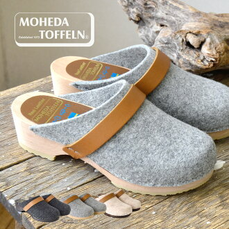 And they well bright form slip-on sandals. Sweden artisan handmade clogs women's shoes shoes denim import plain PEPE Wooly 10200P [MOHEDA TOFFELN (mohedatofferre): felt sabosandal