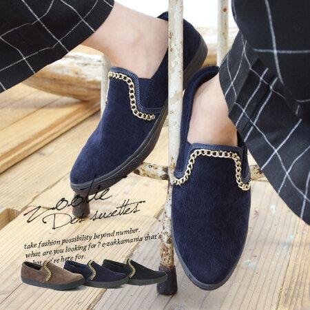 シンプルな スリッポン を、縁取るように飾られたゴールドチェーン。 レディース 靴 スニーカー シューズ ローカット ぺたんこ靴 フラット ポインテッドトゥ アーモンドトゥ 黒 秋 秋冬 冬