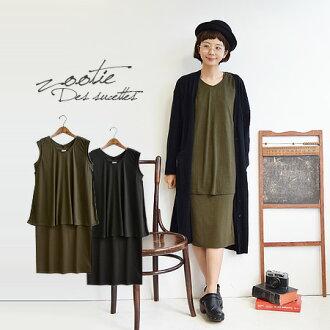 Northribwampi,無袖外衣被階層式。 在相同的color,階層式成人服裝。 婦女的T-shirt協調設置的代碼集樸素簡單 ◆ zootie (SETI): 無袖外衣 & 衣服分層